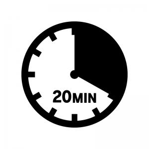 鑑定予約を利用するには20分以上利用など条件がある