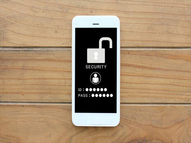 みんなの電話占いの安全性は?プライバシーは確保されてる?