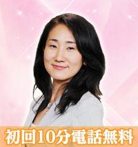 kai(カイ)先生 ウラナ