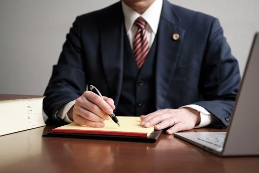 弁護士など占い詐欺に詳しい専門家に相談をする