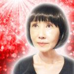 國島三雅<br>占い師
