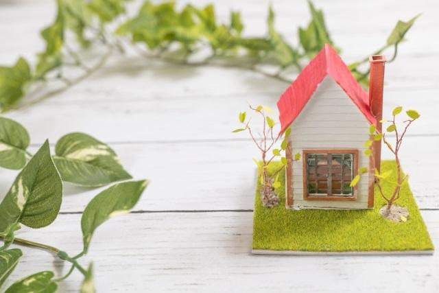 引っ越しする場所・家を建てる・新築
