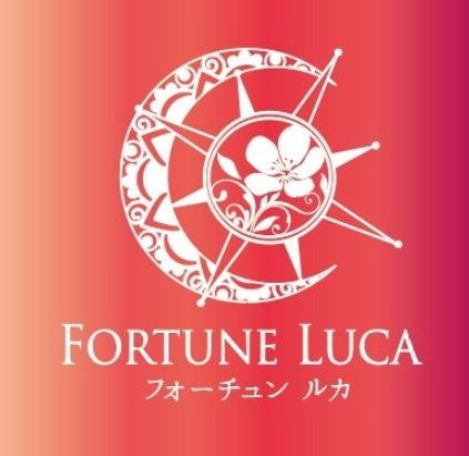 「FORTUNE LUCA(フォーチュンルカ)」星姫先生・キアラ先生