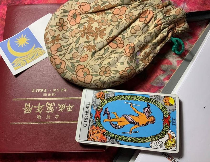 秋田市泉の四柱推命・タロット・手相・姓名判断「占いの部屋・秋田」