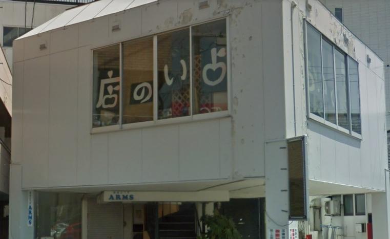 サンロード青森すぐそばにあるタロット・ハウス占いの店