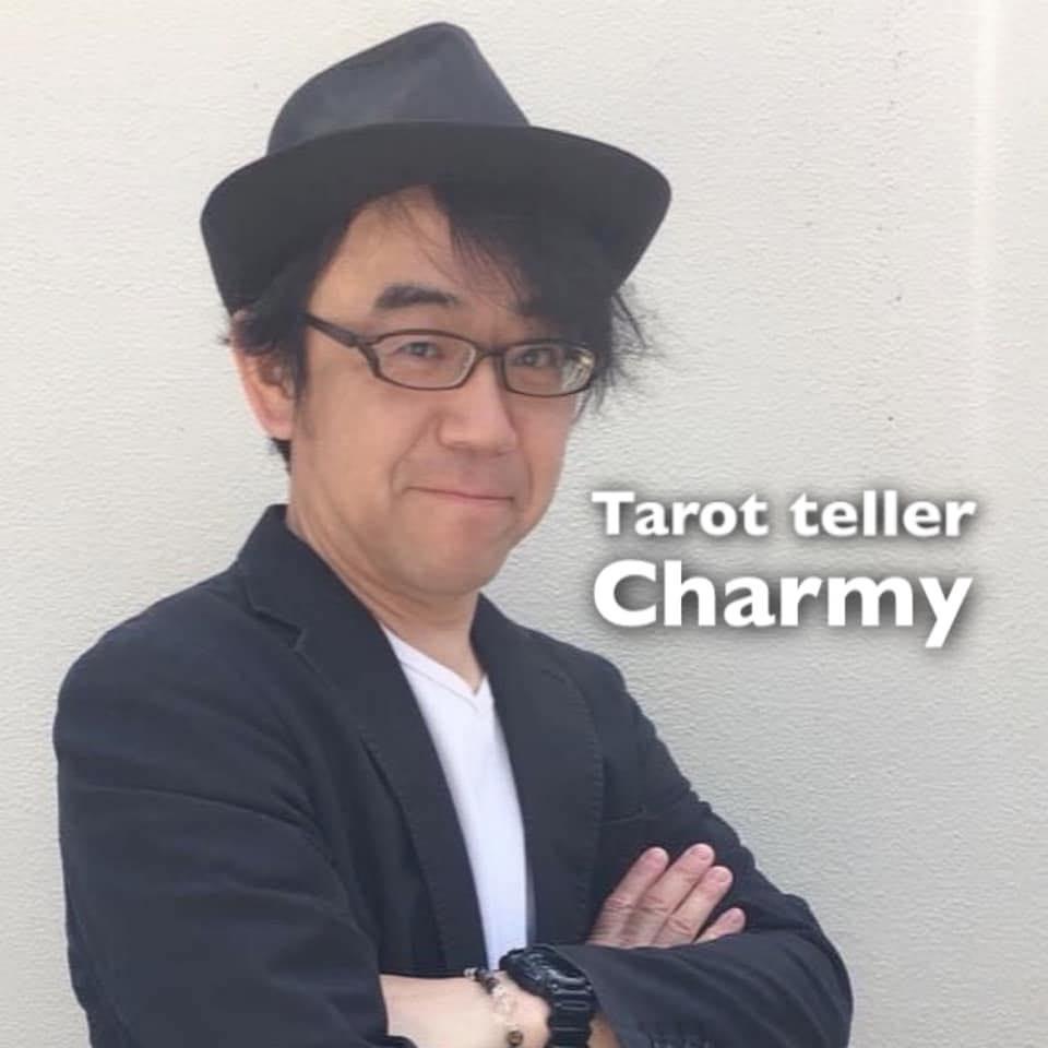タロット占い師ちゃあみい(チャーミー)先生・路上占い
