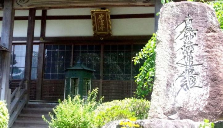 妙寺駅エリア・かつらぎ町「大瀧山 妙宣寺」