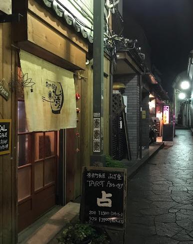 橋本町・奈良町長屋「ふしぎ堂」カミュ先生