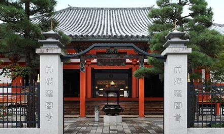 京都のお寺・六波羅蜜寺の占い(開運推命おみくじ)が当たるのは本当?