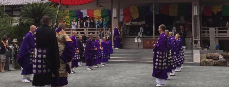 さつま町(宮之城)の当たる霊能者・紫雲山峰浄寺