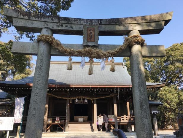 みやき町お粥占い・お粥試しの神社「千栗八幡宮」(北茂安)