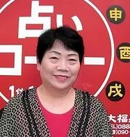 阿南市那賀川町道の駅「大福母さん」予約がオススメ