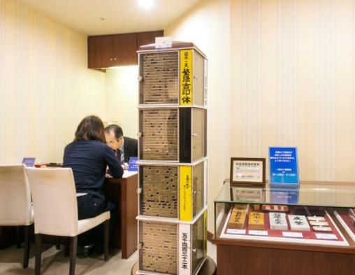 広島三越の印鑑・ハンコ屋・ハンコ占い(営業時間など)