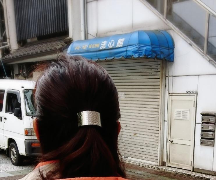 福山市「洗心館(せいしんかん)」行列ができるきつね顔のおじさんが当たる