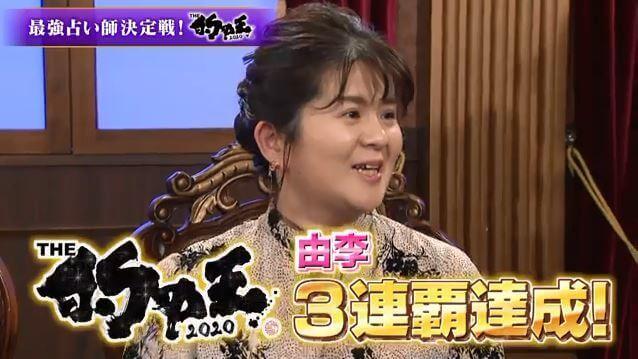 the的中王2020 由李3連覇達成