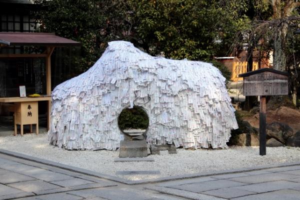 京都 安井金比羅宮 縁切り縁結びの碑