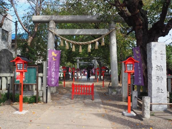 中山道を歩く 鴻神社
